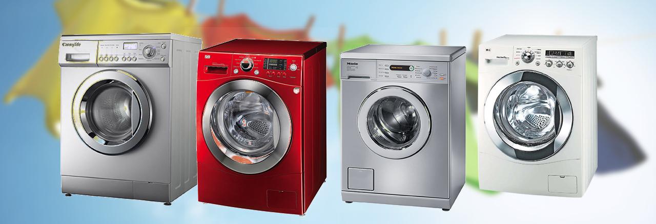 washing-blog